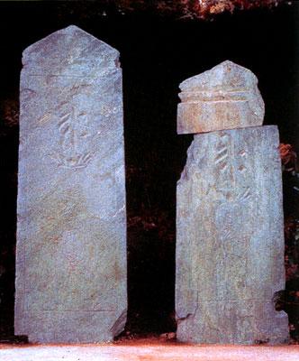 建武年代の板碑