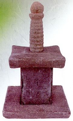 今市の石塔